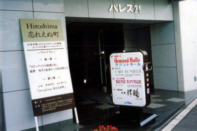 92hiroshima01