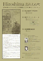 92hiroshima2