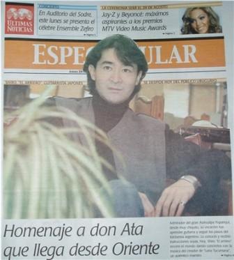 ウルティマス・ノティシアス紙