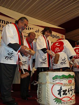 日本文化週間オープニングセレモニー