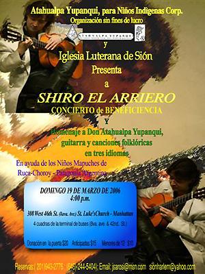 スペイン語のポスター