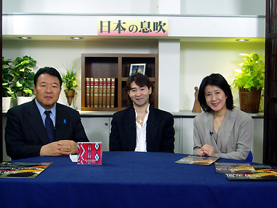 水島総さん、崎山茂子さんと