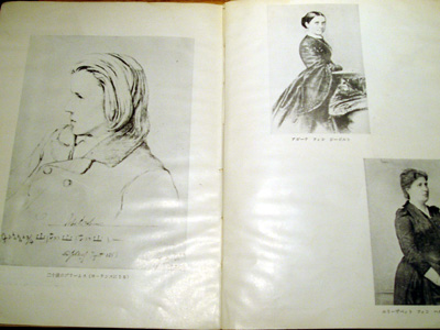 二十歳のブラームスと、アガーテ・フォン・ジーボルト