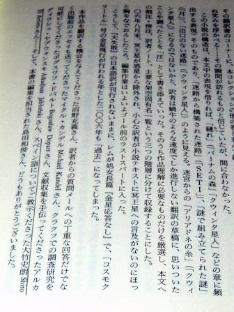 本文最後のページ
