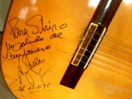 アントニオ・ガデスのサイン