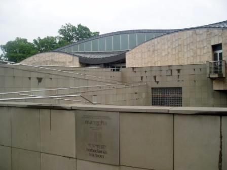 日本美術技術センター
