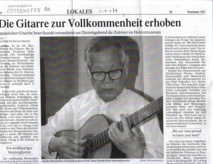Ostenhofen紙