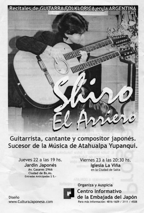 argentina2004
