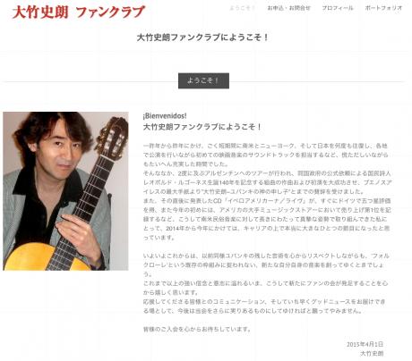 Screenshot 2015-03-31 13.36.20